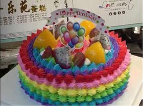 彩虹鲜果~澳洲天然乳脂蛋糕
