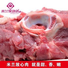 米兰放心肉/锁骨约250g