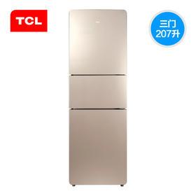 【TCL官方正品】TCL BCD-207TWF1  207升三门冰箱  电脑温控节能   风冷无霜