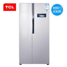 【TCL官方正品】TCL BCD-430WEZ50  430升  对开双门冰箱    电脑温控   无霜风冷  8公斤强劲冷冻力
