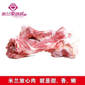 米兰放心肉/大骨250g