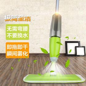 超洁平板喷雾喷水拖把 懒人家居神器  超级简单实用 让老婆爱上做家务【M】