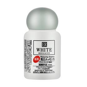 日本 DAISO大创 ER胎盘素改善肤色保湿精华液 晒后修复
