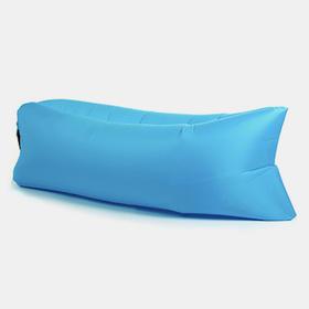 HUMANACE 想躺哪里躺哪里LED灯充气沙发| 3 色(丹麦)