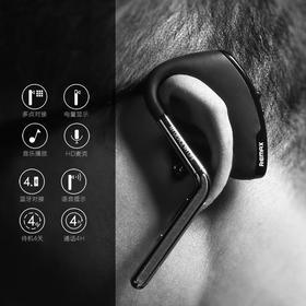 蓝牙耳机立体声  蓝牙4.1