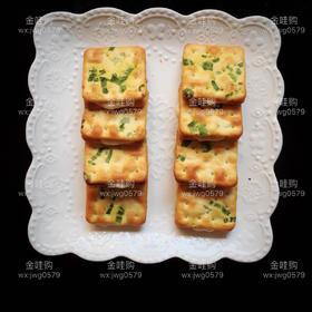 香酥手工牛轧糖饼干 18枚/盒