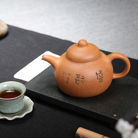 盛福紫砂壶