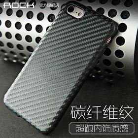 ROCK iPhone 7 Plus商务碳纤手机壳硅胶软壳木纹超薄保护套