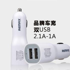 车载手机充电器   双USB车充 2.1A