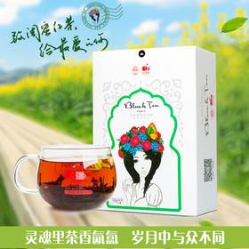 润思 致闺蜜红茶特级加玫瑰 3g*6袋  买茶杯子半价