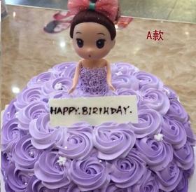 可爱芭比~健康乳脂蛋糕