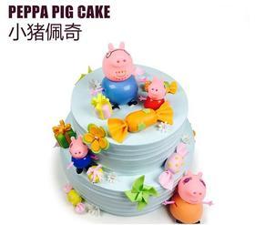 小猪佩奇~双层澳洲天然乳脂儿童蛋糕