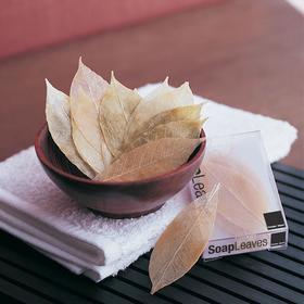 手工树叶香皂肥皂 20片泰国进口 便携旅行 一次性叶子 礼物