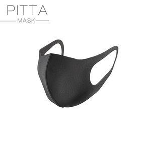 【正品】日本pitta mask口罩 防尘防雾霾透气男女儿童 鹿晗同款