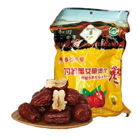 新疆和田精品大枣 红枣 500g/3袋  全国包邮
