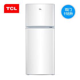 【TCL官方正品】TCL BCD-118KA9 118升 小双门冰箱  小巧不占地  两天约1度电