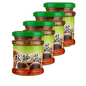 百家味双鲍菇罐头 开罐即食下饭下酒菜