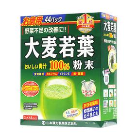 日本大麦若叶青汁粉末 大麦青汁100% 膳食纤维 44条装