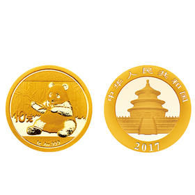 2017 熊猫金质纪念币  1克 | 基础商品