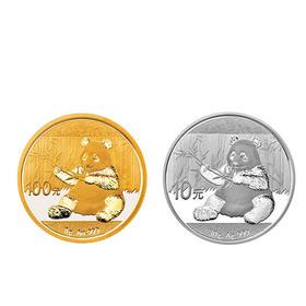 2017 熊猫纪念币金银套(8克金30克银)