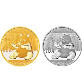 2017 熊猫纪念币金银套(30克金30克银)