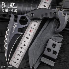 汉道虎爪D2钢战术高硬度直刀野外防身求生军刀