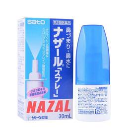 日本Sato佐藤NAZAL喷剂鼻宁喷雾喷鼻水 鼻炎鼻敏感喷剂