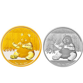 2017 熊猫纪念币金银套(15克金30克银)