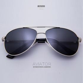 2019款时尚太阳镜  男女款蛤蟆镜  多款可选 含精美防压保护眼镜盒