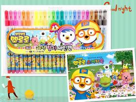 【儿童涂鸦必备】韩国PORORO小企鹅 儿童24色水彩笔+PORORO小企鹅图画本(画本图案随机发)
