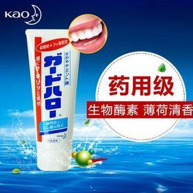 5支装家中必备 日本原装花王酵素牙膏薄荷味预防牙龈炎蛀牙龋齿除牙垢165g*5