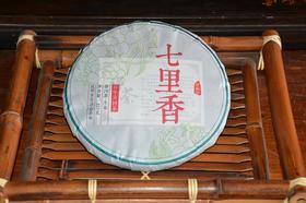 2016年七里香普洱生茶