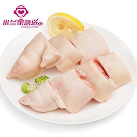 米兰放心肉/猪蹄约700g