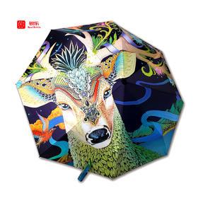 这把超美的伞淋不湿肩膀、吹不翻、防晒防雨