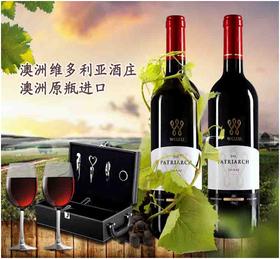 澳大利亚沃族酒庄直供 原装进口干红葡萄酒  6*750ml