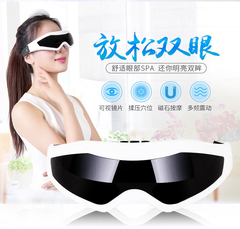 眼部按摩仪 眼睛按摩器保护视力放松眼睛 商品图2
