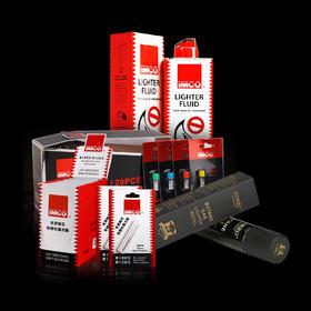 正品打火机专用耗材 配件 IMCO打火机油 火石 棉芯 ZORRO气罐 专用配件套装