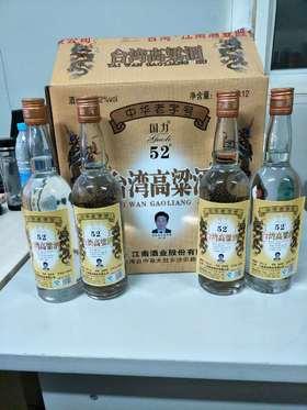 台湾高粱酒52度纯粮酿造工艺悠久  入口热辣不上头 与XO齐名 600ml*12瓶/箱
