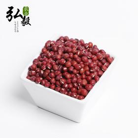 【弘毅生态农场】六不用 红豆 红小豆 沂蒙老品种(2斤装)
