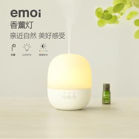 emoi香薰灯-白色H0030