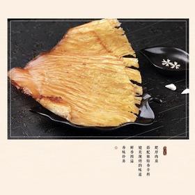鱿鱼板 | 精选鱿鱼尾板 330g两大片 脂肪含量少/极客农场