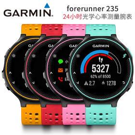 Garmin佳明 Forerunner235 GPS智能跑步腕表 光电心率运动手表丨专柜价:¥2280