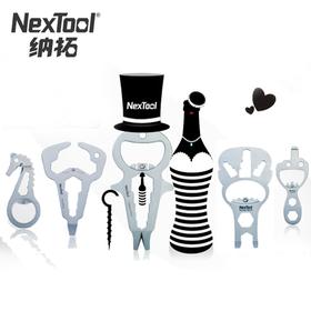 纳拓NexTool 开FUN系列开瓶器 螺丝刀扳手 割绳刀起钉器EDC小工具