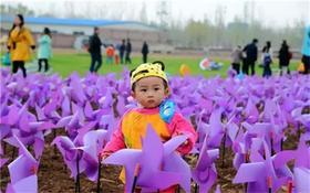 【风筝节儿童票】和春天的约会——不用去潍坊也可以感受的千人风筝盛宴,各种好玩的亲子游戏与成长体验等你来!