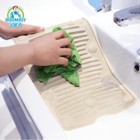 「软体搓洗板」可折叠搓衣板搓洗板 吸盘吸附地面 深沟锯齿搓洗 PP环保材质