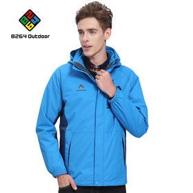 8264 户外男冲锋衣三合一两件套秋冬季防风防寒保暖登山服外套