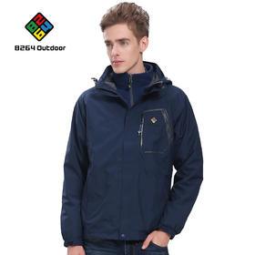 8264 户外冲锋衣男三合一两件套秋冬季防风防水防寒保暖登山服