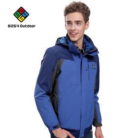 8264 户外男款三合一冲锋衣两件套秋冬季防风防寒加厚保暖登山服