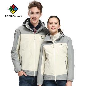 8264 户外情侣冲锋衣三合一两件套秋冬季防风防水保暖登山服