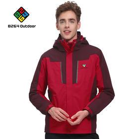 8264 户外冲锋衣男三合一两件套秋冬季防风防寒防水透气登山服
